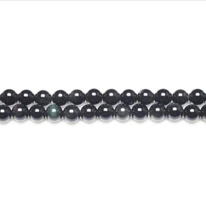 Black/Dark Green Rainbow Obsidian Grade A Plain Round Beads 8mm Strand Of 44+ Pieces GS11056-2