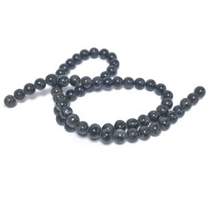 Black Astrophyllite Grade A Plain Round Beads 6mm Strand Of 60+ Pieces TD1205