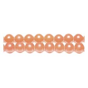 Orange Malaysian Jade Grade A Plain Round Beads 6mm Pack Of 10 VP2575